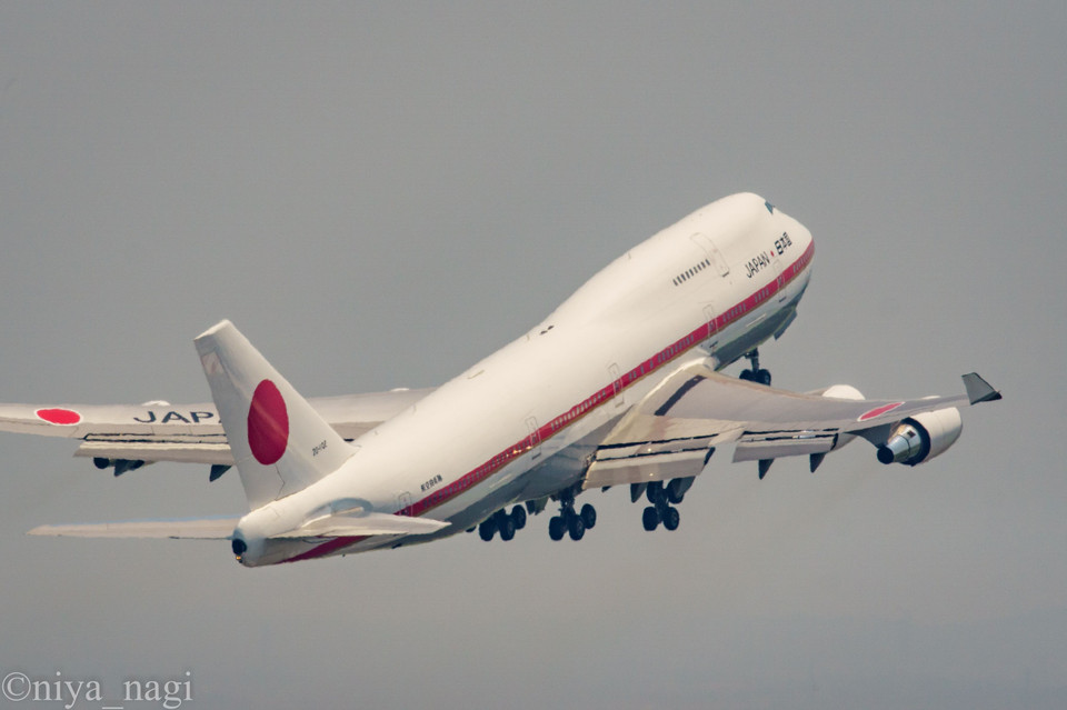 Japanese Air Force One/Two