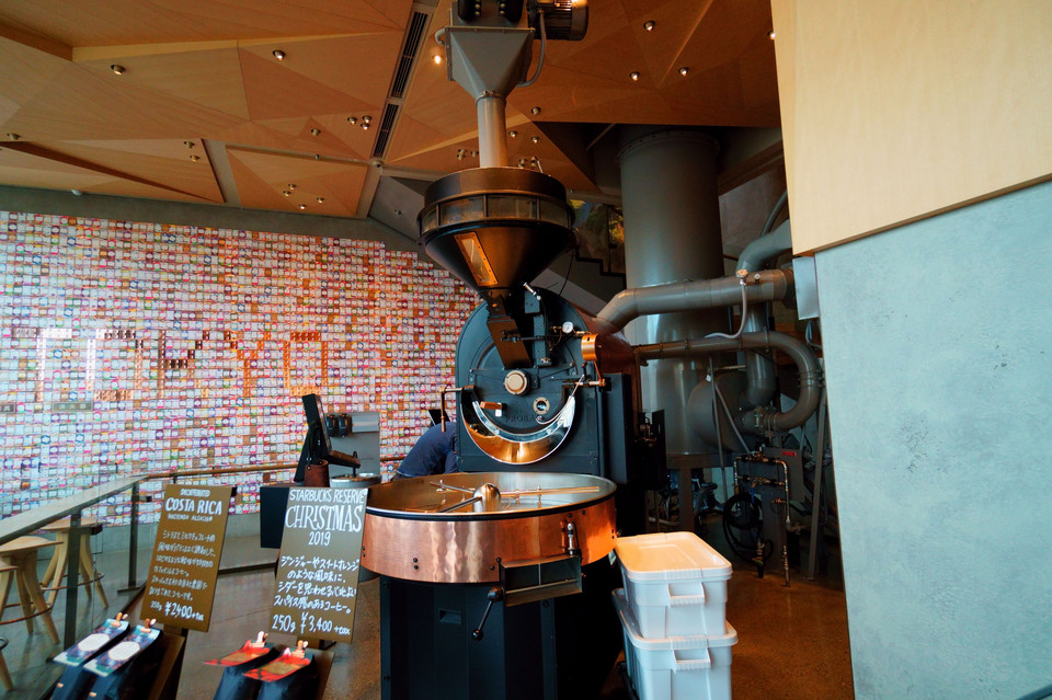 Coffee Roasters in Seattle and Tokyo