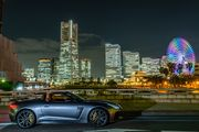 Yokohama Night Drive