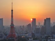 TWILIGHT ZOON IN TOKIO