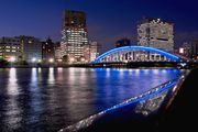 Two blue bridges