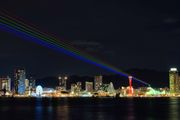 Global Rainbow at KOBE 2020