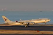 Qatar Amiri Flight A340
