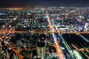 bird's eye view of osaka night