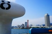 PORT OF KOBE ~150th Anniversary~