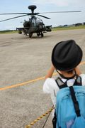 AH-64 Apache With Boy