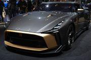 NISSAN GT-R50 by ltaldesign