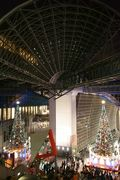 Double trees at Kyoto station