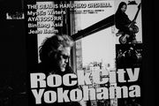 Rock City Yokohama