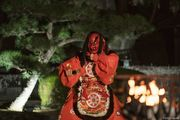 japanese imperial court music and dance