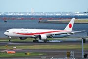 Japanese Air Force 001