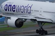 JAL「one world」です